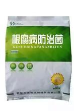 禾盛微生物防治地下害虫菌微生物制剂微生物菌种菌剂