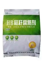 HB秸秆腐熟剂有机肥发酵剂微生物腐熟剂微生物菌剂