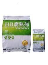 禾盛HB腐熟剂、有机肥发酵剂、微生物腐熟剂、微生物发酵菌种