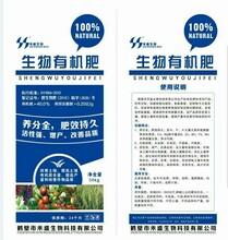 禾盛HB秸秆腐熟剂有机肥发酵剂有机肥发酵菌种鸡粪专用菌剂