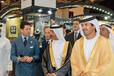 2017迪拜国际珠宝钟表包装器械展
