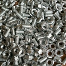 上海周边哪家铝焊钉便宜图片