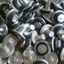 臨沂附近鋁一體焊釘的價格圖片