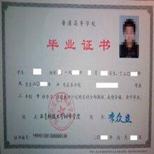 济宁函授高起专网上报名什么时候开始成人高考网络教育