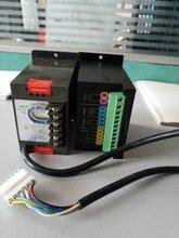 TWTSS-22AC220V调速器,90W/120W电机调速器图片