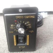 電機變速器US系列、SS系列調速器40W60W90W120W200W電機調速器圖片