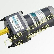 天津飞腾直流电机6W10W、DC12V/24V直流减速电机、F2D10-12GN-32S电机