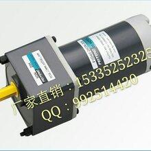 强力推荐直流减速电机,40W60W120W90W250W有刷电机,法兰盘70mm80mm90mm