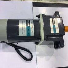 电动窗帘常用直流电机30W50转低压直流电机图片