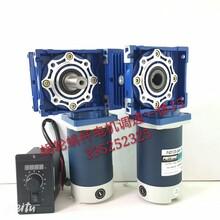 訂做36V90伏電壓直流電機L型轉角減速電機圖片