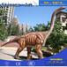 自贡华艺科创制造仿真恐龙腕龙模型
