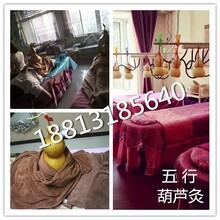 北京中禾堂健康管理咨询有限公司专业提供葫芦灸加盟