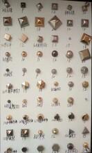 箱包鞋材五金配件,鸡眼,撞钉,抓钉,四合扣,线扣
