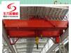 桥式起重机认准淄博生力起重机械有限公司