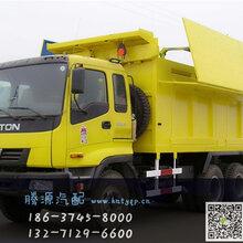 实力厂家大批供应自卸车自动环保铁盖配件-腾源汽配有限公司