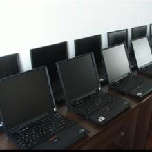 高中低档笔记本,上网本,品牌笔记本,各种废旧坏笔记本,苹果笔记本回收,联想笔记本回收