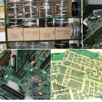 大兴区电子元件回收北京回收电子通信设备,通州区电子线路板回收
