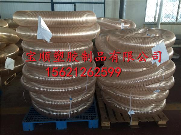 供应工业真空吸尘管、防静电钢丝管、耐磨钢丝螺旋管宝顺新品,大量供应中
