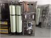 苏州太仓沙溪水处理设备/水处理设备维保维护