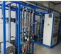 清洗精密仪器纯水设备,电子厂纯水设备,医院用超纯水设备