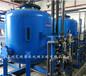 水处理设备水处理工程设备纯水设备