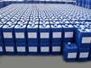 鍋爐阻垢劑/水處理阻垢劑/水處理藥劑
