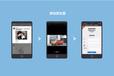 西北腾讯社交广告平台