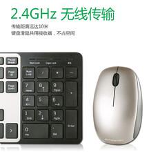 B.FRIENDit无线鼠标键盘套装超薄静音省电灵敏游戏办公无线键鼠套装银白色图片
