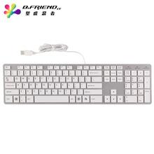 供应B.FRIENDit壁虎忍者KB1430巧克力键盘静音办公有线键盘