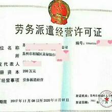 公司注销苏州专业低价高效注册公司一条龙工商注册