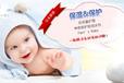 上海平义(famsbaby):婴儿皮肤护理注意保湿
