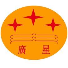 浅牛广东双面浅色牛卡250-400克厂价批发国产牛皮纸厂家图片