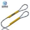 直径10mm迪尼玛绳电力牵引绳电力施工放线绳