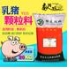 安徽乳猪颗粒料Y111厂家直销银龙饲料全价料断奶料保育料
