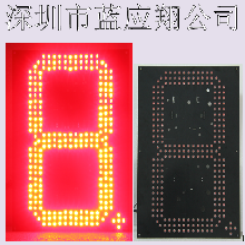 LED户外灯箱8字牌led油价牌led数字显示屏LED加油站价格显示牌LED油价屏