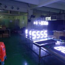 8inch8888出口蒙古led数字显示屏LED壁挂式油价屏led油价屏