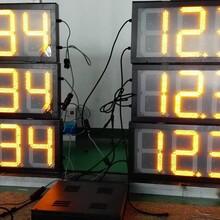 热销产品16英寸88.88LED油价屏户外红色LED油价牌led时间显示屏