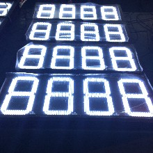 加油站led显示屏led油价显示屏led数字屏