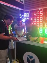 安徽合肥RF遥控wifi控制户外高亮led计价牌油价屏数字显示屏厂家