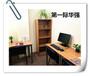 上海小面积办公室创业型写字楼出租