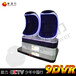 VR2人座设备有利于亲子的感情加深影动力VR体验馆设备为你提供爱的桥梁广州VR