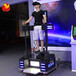 天空飞行模拟器VR让你站着就可以体验到飞翔的感觉VR虚拟现实站立式帮你圆飞行梦影动力