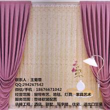 深圳窗帘布艺的价格大概多少钱上门量尺安装