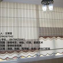 深圳布艺沙发十大品牌豪古佳整体软装配置