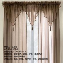 深圳欧式客厅窗帘布艺价格家居装饰