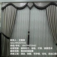 深圳窗帘布批发市场窗帘布艺品牌价格排行