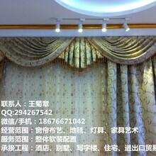 深圳阳台遮光窗帘布料批发沙发床单布头市场