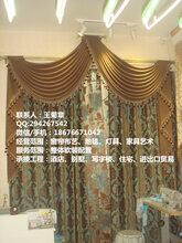 深圳智能自动窗帘价格是多少全自动窗帘品牌