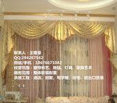 深圳哪里有窗帘布艺定做办公室定制窗帘厂家