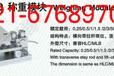 工业控制领域50t称重传感器